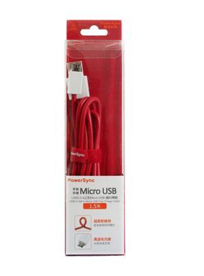 ERMIB152~3 A~MICRO B 1.5M 紅