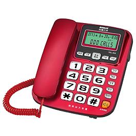 SANLUX 台湾三洋 有线增音电话 TEL-832