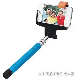E-BOOKS N17 藍牙無線自拍桿 藍