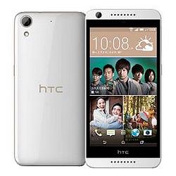 HTC Desire 626 白 (D626X)