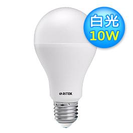 RiTEK 錸德 10W LED燈泡 白光【展示良品】