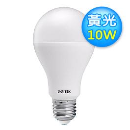 RiTEK 錸德 10W LED燈泡 黃光【展示良品】