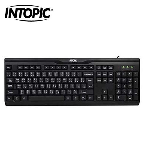 INTOPIC 廣鼎 USB標準鍵盤 KBD-USB-62