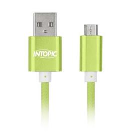 廣鼎 MICRO USB充電傳輸線 MUC-01-GN 綠