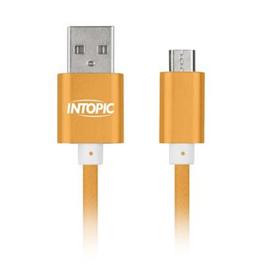 廣鼎 MICRO USB充電傳輸線 MUC-01-OR 橘