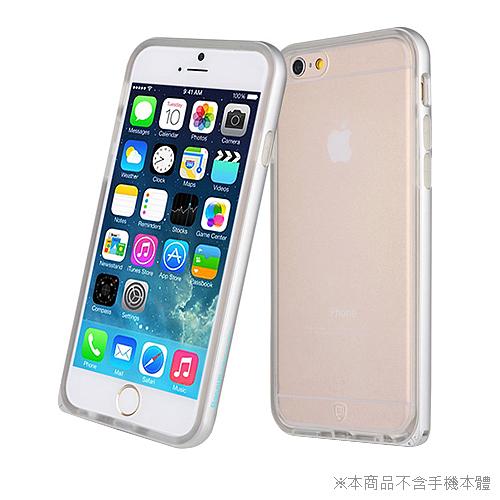 BASEUS iPhone 6 plus 鉑士系列 金屬邊框保護殼 5.5吋 銀