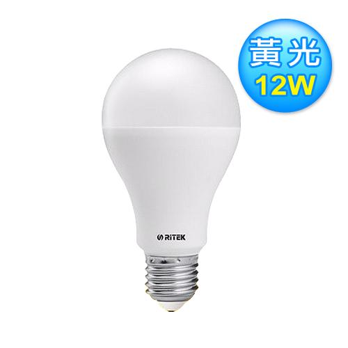 RiTEK 錸德12W LED燈泡 黃光【展示良品】