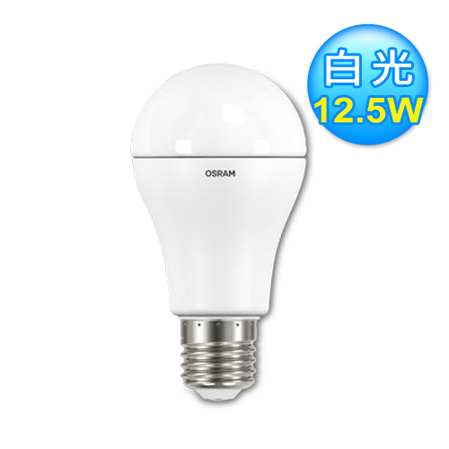 OSRAM 歐司朗 12.5W LED燈泡 白光