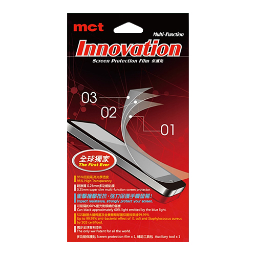 MCT INNOVATION 抗藍光抗菌保護膜 HTC M9【展示良品】