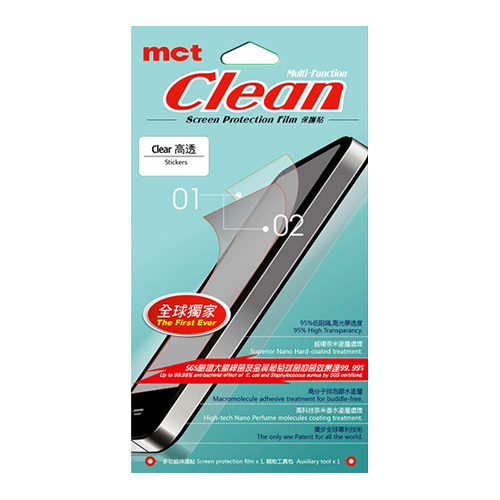 MCT CLEAN 抗菌雙層保護膜 SONY XPERIA Z4