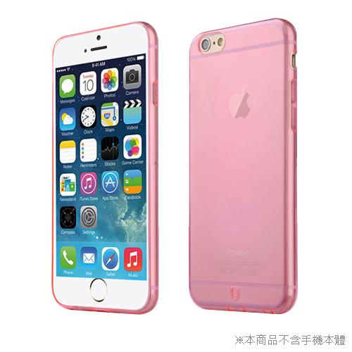 BASEUS 超薄TPU軟套 iphone 6 4.7吋 透粉