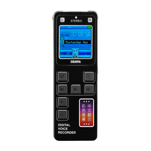 DENPA S-111 4GB 錄音筆