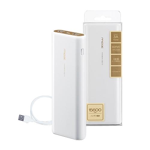 PROBOX 三洋電芯 15600mAh 行動電源 白