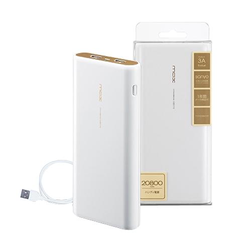 PROBOX 三洋電芯 20800mAh 行動電源 白