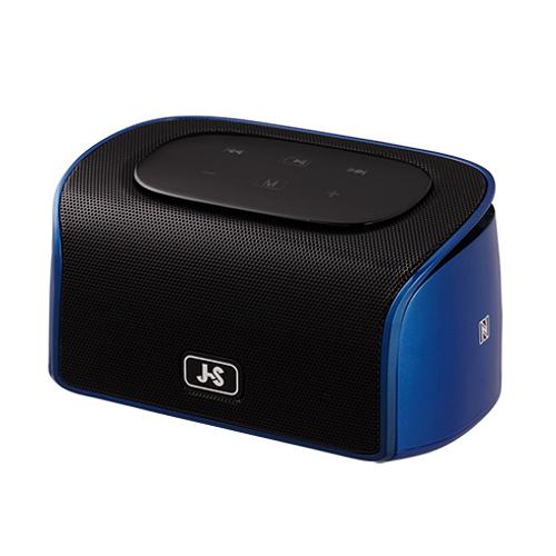 JS 淇譽 JY1200 時尚攜帶式藍牙喇叭 藍