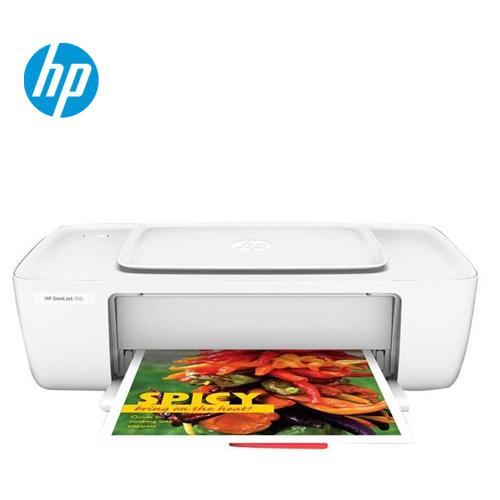 HP 惠普 DJ-1110 彩色噴墨印表機