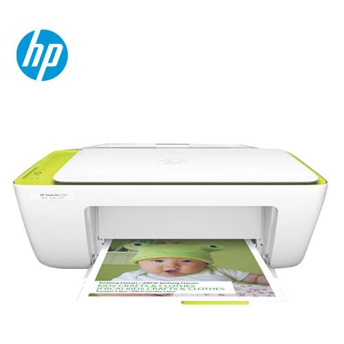 HP 惠普 DeskJet 2130 相片噴墨多功能事務機