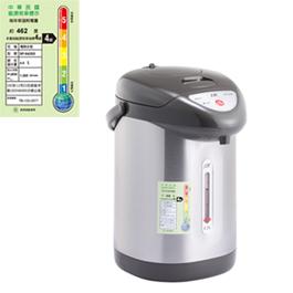 尚朋堂電熱水瓶SP-8320