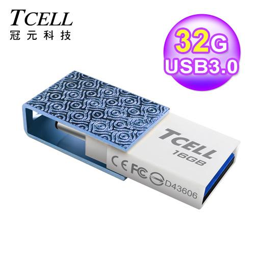 TCELL 冠元 TYPE-C雙頭隨身碟32GB 藍