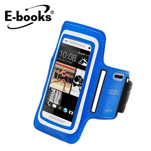 E-BOOKS N10 運動手臂套(5.7吋內) 藍