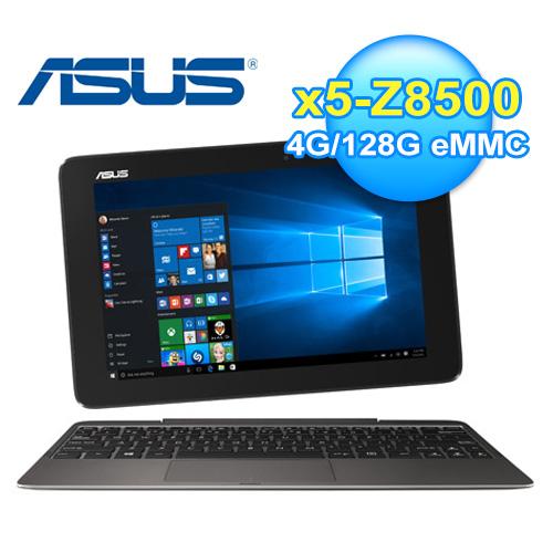 ASUS 華碩 T100HA-0263KZ8500 變形筆電 灰色 128G