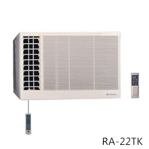 【HITACHI日立】3-4坪定頻左吹窗型冷氣RA-22TK-