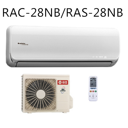 【HITACHI日立】4-6坪變頻冷暖分離式冷氣RAC-28NB/RAS-28NB-