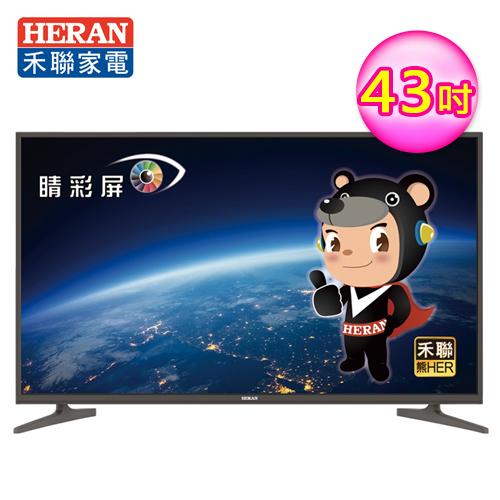 【HERAN禾聯】43型IPS 4KUHD超值聯網LED液晶顯示器 視訊盒(434K-C2)