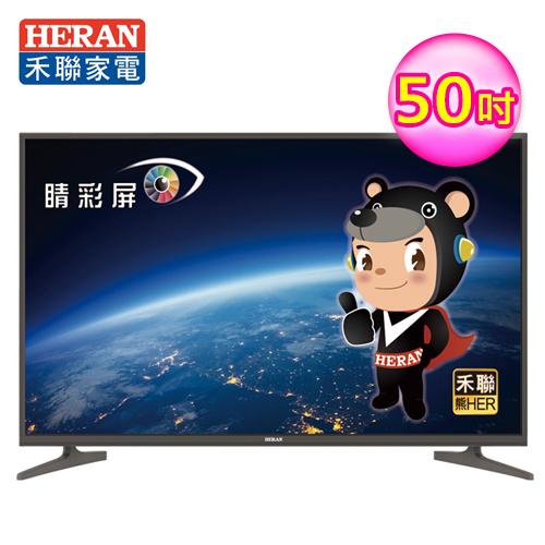 【HERAN禾聯】50型IPS KUHD超值聯網LED液晶顯示器 視訊盒(504K-C2)