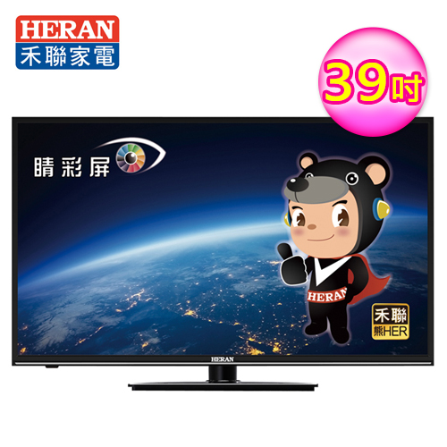 【HERAN禾聯】39型FullHD LED液晶顯示器+視訊盒(HD-39DC5)