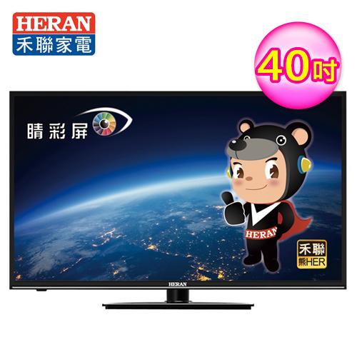 【HERAN禾聯】40型FullHD LED液晶顯示器 視訊盒(HD-40DC5)