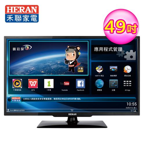 【HERAN禾聯】49型HERTV 智慧聯網LED液晶顯示器+視訊盒(HD-49AC2)