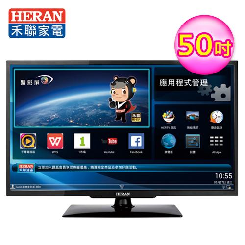 【HERAN禾聯】50型HERTV 智慧聯網LED液晶顯示器+視訊盒(HD-50AC2)