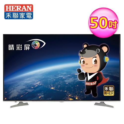 【HERAN禾聯】50型4K HERTV智慧聯網LED液晶顯示器+視訊盒(HD-50UDF2)