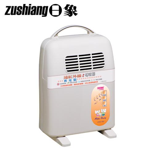 日象 遠紅外線電暖機 ZOG-880