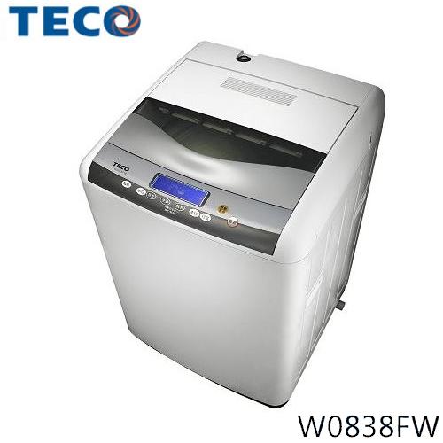 【TECO東元】8KG定頻洗衣機W0838FW