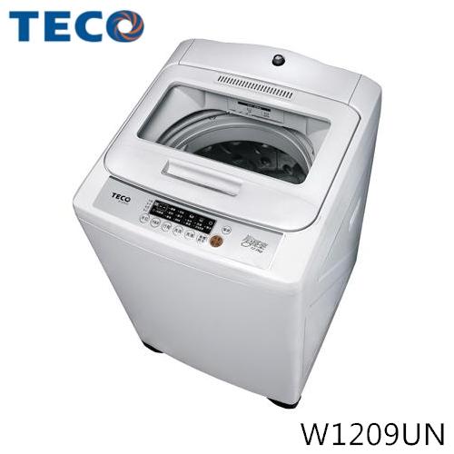 好禮送【TECO東元】12KG定頻洗衣機W1209UN