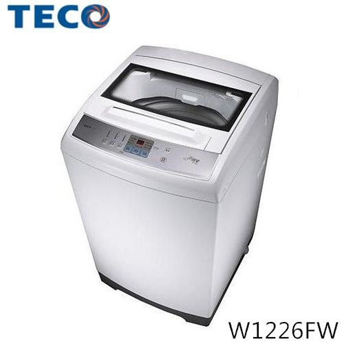 好禮送【TECO東元】12.5KG定頻洗衣機W1226FW