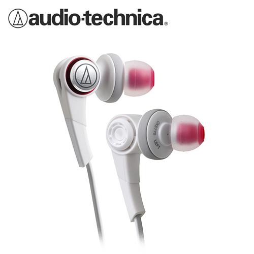 鐵三角 ATH-CKS770 重低音密閉型耳機 白