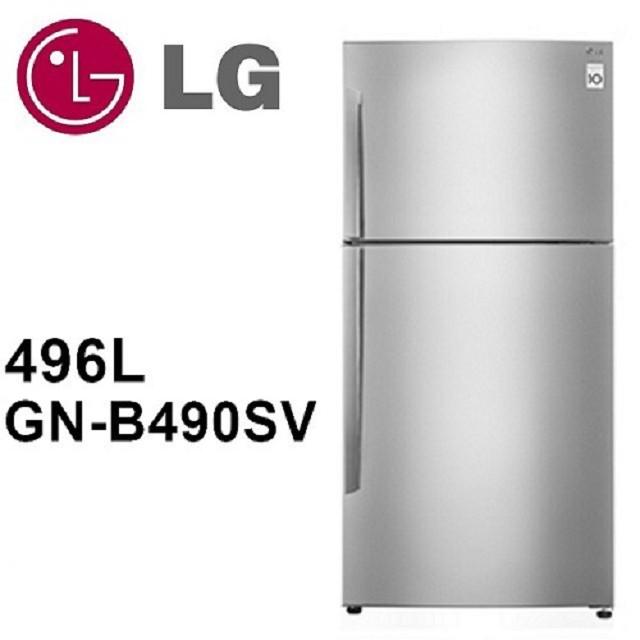 雙重送【LG樂金】496L變頻一級能效上下門冰箱GN-B490SV-