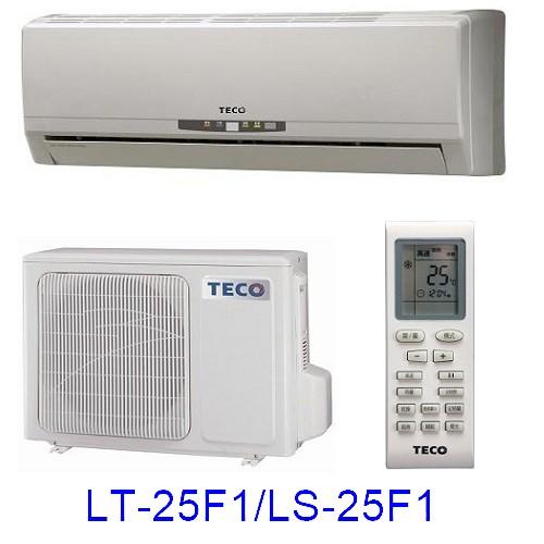 【TECO東元】4-6坪定頻單冷分離式LT-25F1/LS-25F1-網