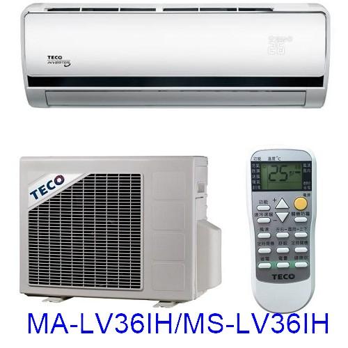 買就送【TECO東元】6-7坪變頻冷暖分離式MA-LV36IH/MS-LV36IH