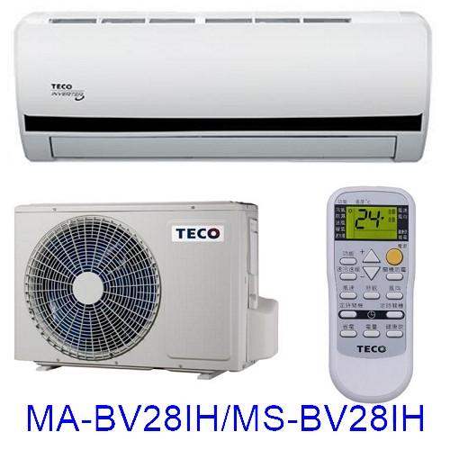 缺貨【TECO東元】4-5坪變頻冷暖分離式MA-BV28IH/MS-BV28IH