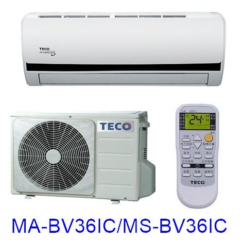 【TECO東元】5-7坪變頻單冷分離式MA-BV36IC/MS-BV36IC