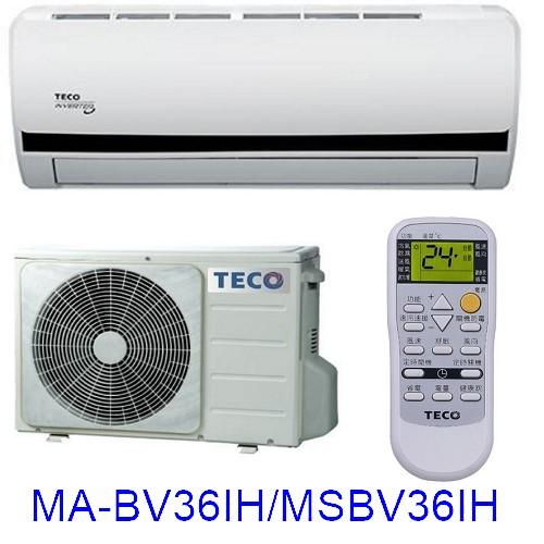 買就送【TECO東元】5-7坪變頻冷暖分離式MA-BV36IH/MS-BV36IH