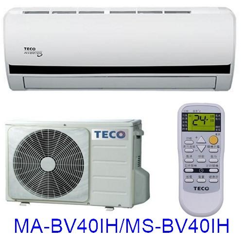買就送【TECO東元】7-9坪變頻冷暖分離式冷氣MA-BV40IH/MS-BV40IH