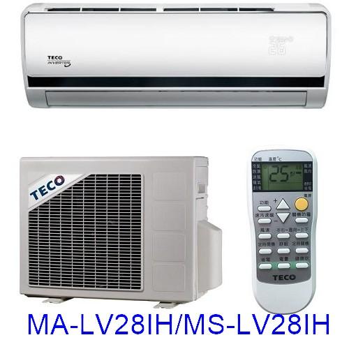 【TECO東元】5-6坪變頻冷暖分離式MA-LV28IH/MS-LV28IH