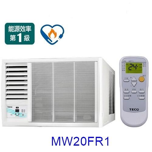買就送【TECO東元】3-5坪定頻右吹窗型冷氣MW20FR1