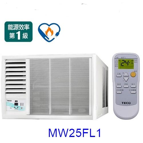 買就送【TECO東元】4-6坪定頻左吹窗型冷氣MW25FL1
