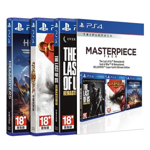 PS4 Masterpiece超值3重包